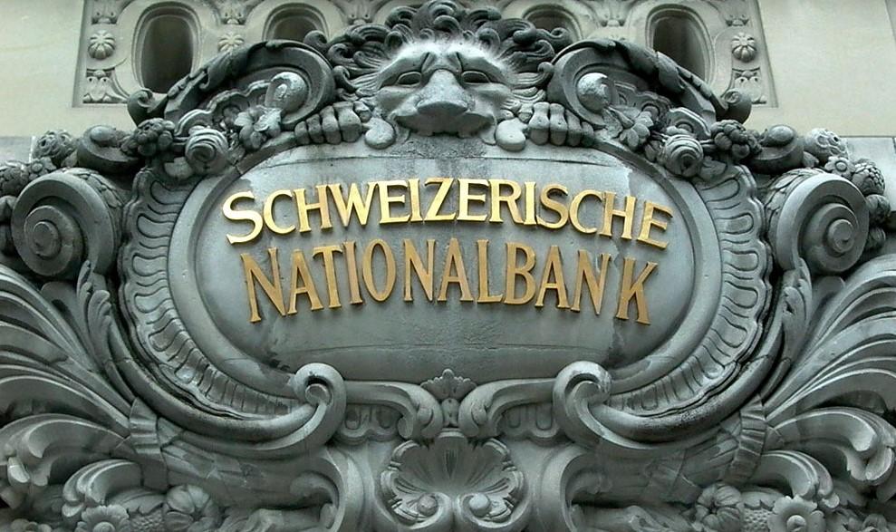 Эмблема национального банка Швейцарии. Элемент экстерьера главного здания