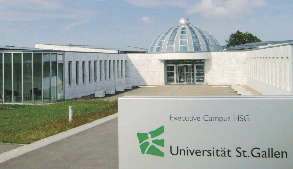 Университеты. Государственный университет Санкт-Галлена