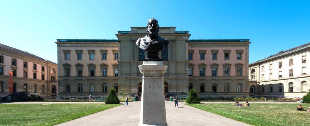 Женева. Университет